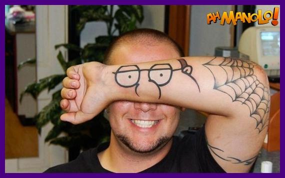 Fotos das tatuagens mais bizarras, erradas, estranhas da internet (incrível)